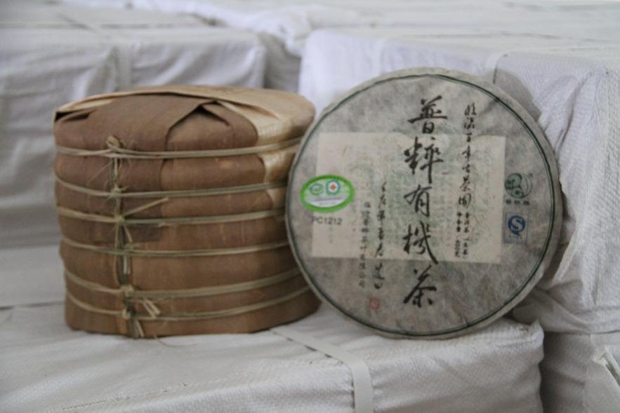 Упаковка и хранение коллекционных пуэров