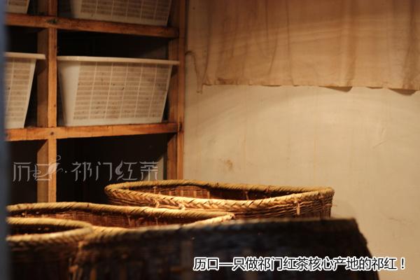 Фото процесса ферментации черного чая в корзинах