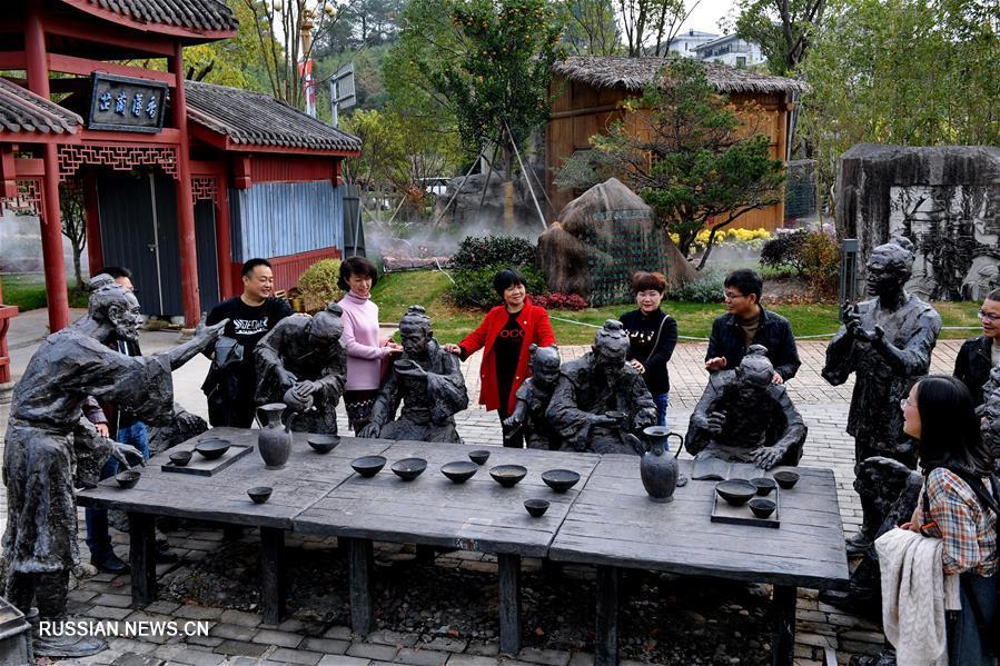 Экспозиция в центре чая Да Хун Пао в Уишань